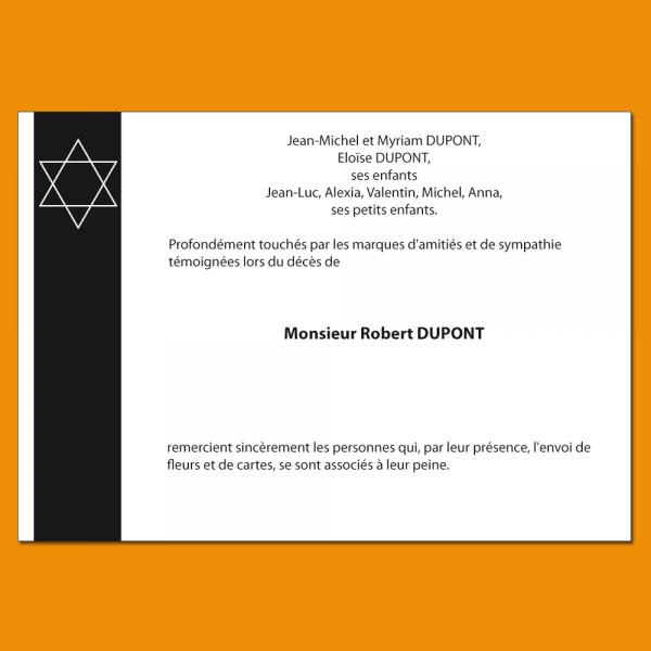 Carte de remerciements pour deuil juif format 105 x 150